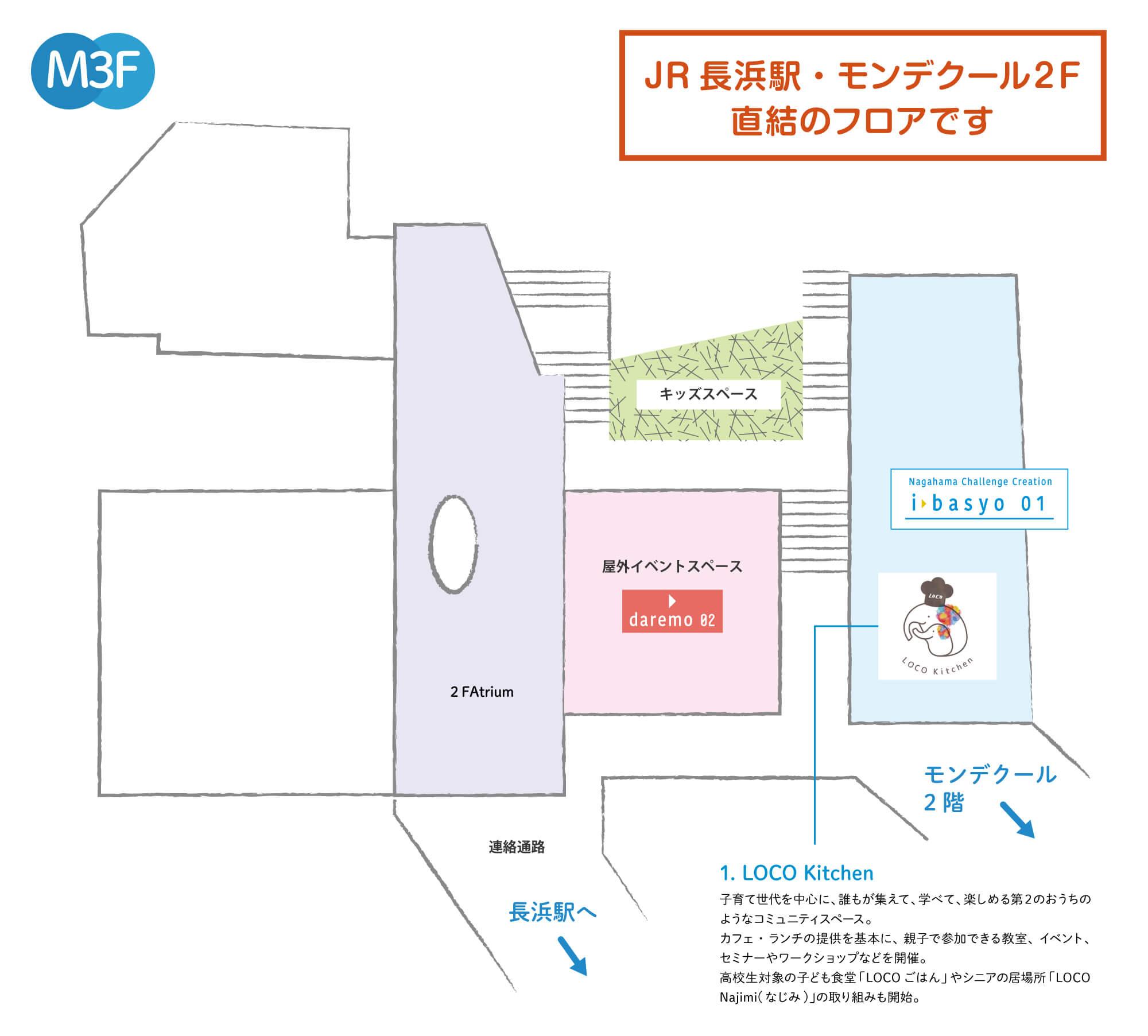 M3階フロアマップ